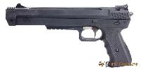 Пистолет пневматический Strike One B016