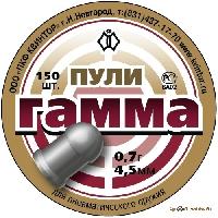 Пули Гамма 0,7  (150 шт.)