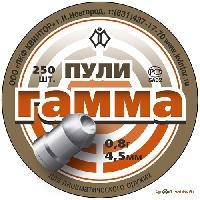 Пули Гамма 0,8 (250 шт.)