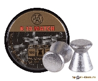 Пули RWS R10 Match 0,53g. (500шт.)
