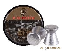 Пули RWS R10 Match  (500шт.)