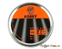 Пули RWS Hobby (500 шт.)