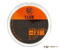 Пули RWS Club (500шт.)