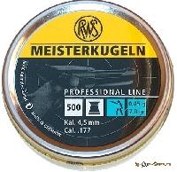Пули RWS Meisterkugeln (500 шт.)