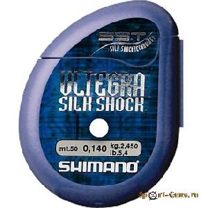 Леска Shimano Ultegra Silk Shock 50 mt.  0.08mm