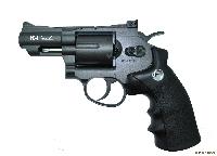 Револьвер сигнальный РК-4
