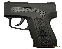 Аэрозольный пистолет «Добрыня»