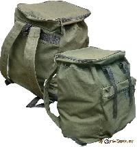 Рюкзак №3 ХСН 948