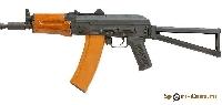 Автомат страйкбольный AKС-74У CYMA CM035A