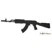 Автомат страйкбольный AKС-74 CYMA CM048A