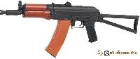 Автомат страйкбольный AKС-74У CYMA CM045A