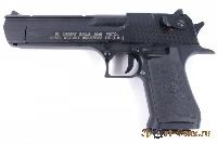 Пистолет страйкбольный KWC DESERT EAGLE KCB-51AHN