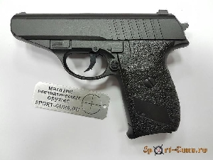 Пистолет PPS (Galaxy G3)