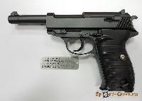 Пистолет Walther P38  (Galaxy G21)
