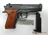 Пистолет Beretta 92  (Galaxy G22)