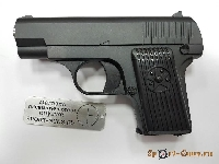 Пистолет TT mini (Galaxy G11)