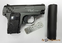 Пистолет COLT25 с глушителем (Galaxy G1A)