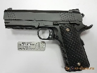 Пистолет Colt1911 PD Rail (Galaxy G25)