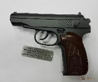 Пистолет Макарова (Galaxy G29)