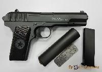 Пистолет ТТ с глушителем (Galaxy G33A)