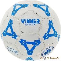 Мяч футбольный №5 WINNER Reflex