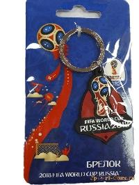 FIFA 2018 Брелок