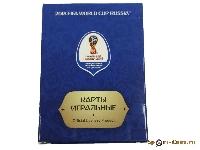 FIFA 2018 Карты игральные картон 54шт синие СН049
