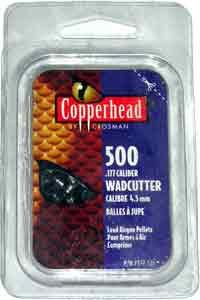 Пули Crosman Wadcutter 500шт.