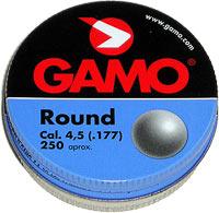 Шарики GAMO Round 250 шт.