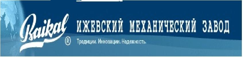 Пневматические винтовки Ижевского механического завода