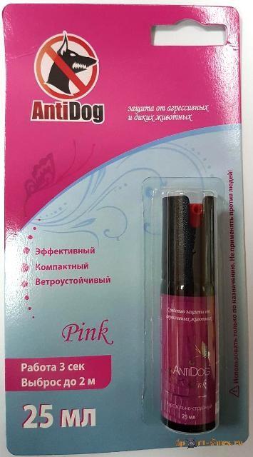 "Баллончик аэрозольный ""AntiDog pink"" 25 мл"