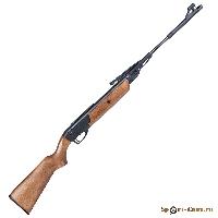 Пневматическая винтовка МР-512-24  комбинированная ложа
