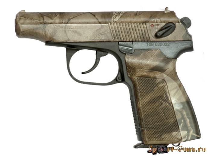 Пистолет пневматический Макарова МР-654 (камуфляж)