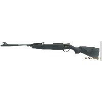 Пневматическая винтовка  МР 512-44 Мурена