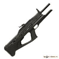 Пневматическая винтовка МР 514