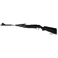 Пневматическая винтовка МР-512С-01 (Менее 3 Дж)