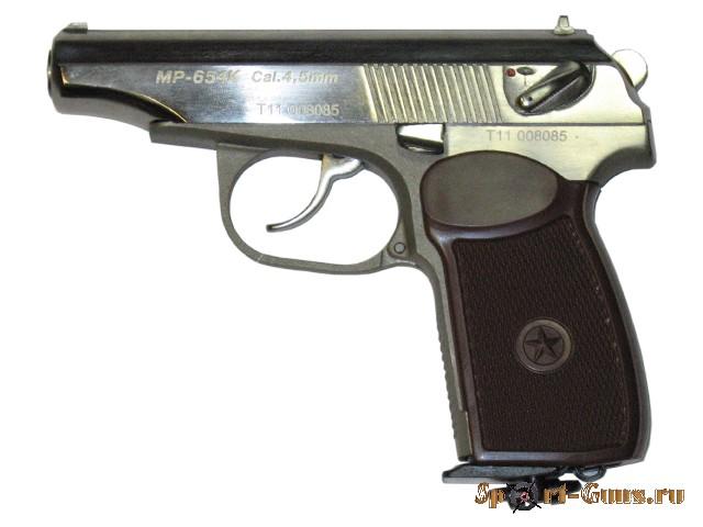 Пневматический пистолет МР-654 (никелированный)