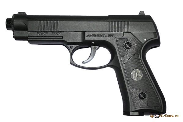 """Пистолет пневматический """"Атаман -М1"""" (CO2+ PCP)"""