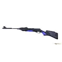 Пневматическая винтовка МР512-48