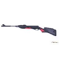 Пневматическая винтовка МР 512-47