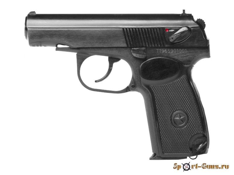 Пневматический пистолет для страйкбола МР-659К