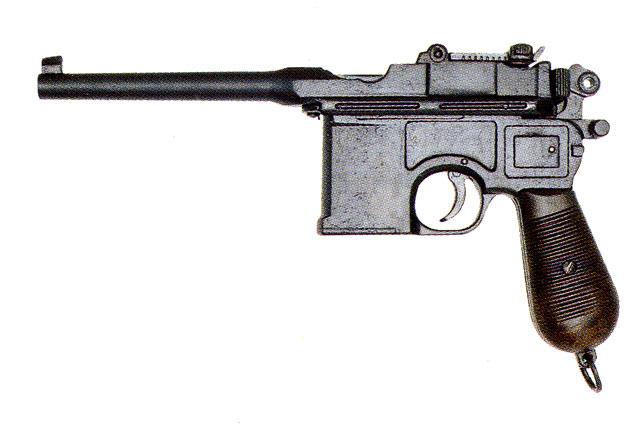 Маузер 96 (Маузер 7,63)