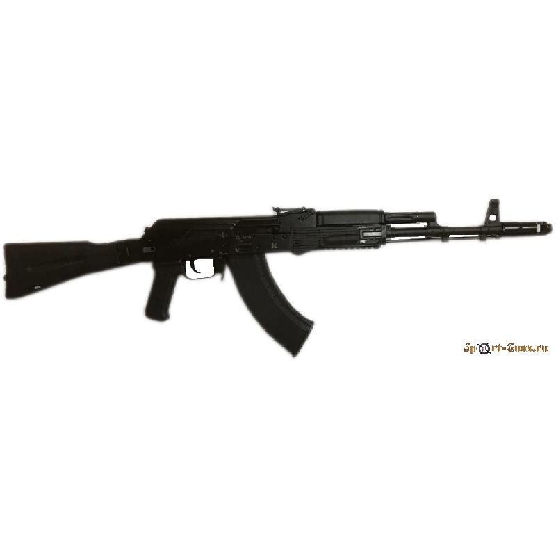 Оружие списанное, охолощенное автомат Клашникова ОС-АК103