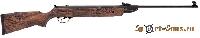 Пневматическая винтовка Hatsan 85 Magic wood