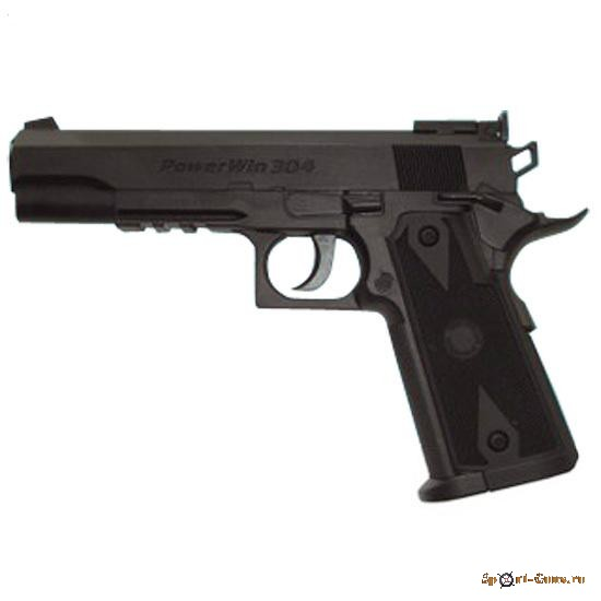 Пистолет Borner Power win 304 8.3030