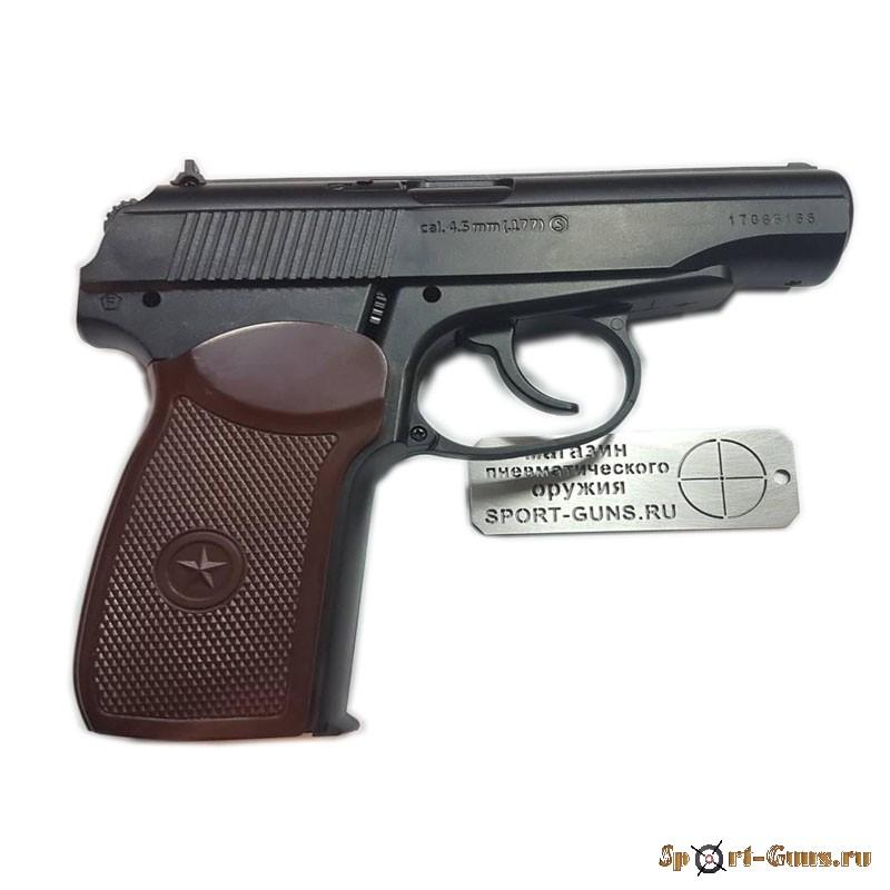 Пистолет пневматический  Borner PM-Х