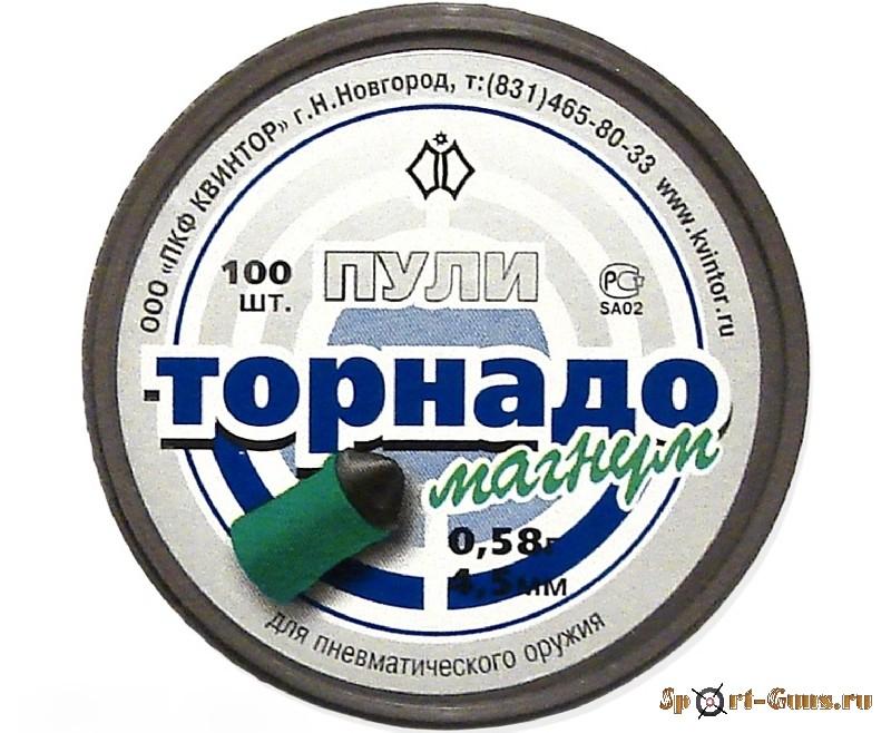 Пули Торнадо-Магнум 100шт. 0,58г