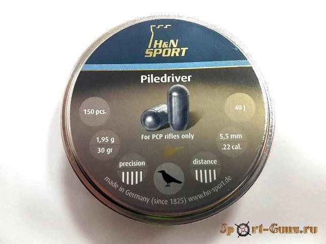 Пули H&N Piledriver 5,5 мм 1,94 г (150шт.)