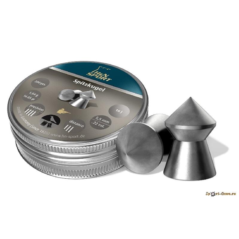 Пули H&N SpitzKugel 5,5 мм 1,02 г (200 шт.)