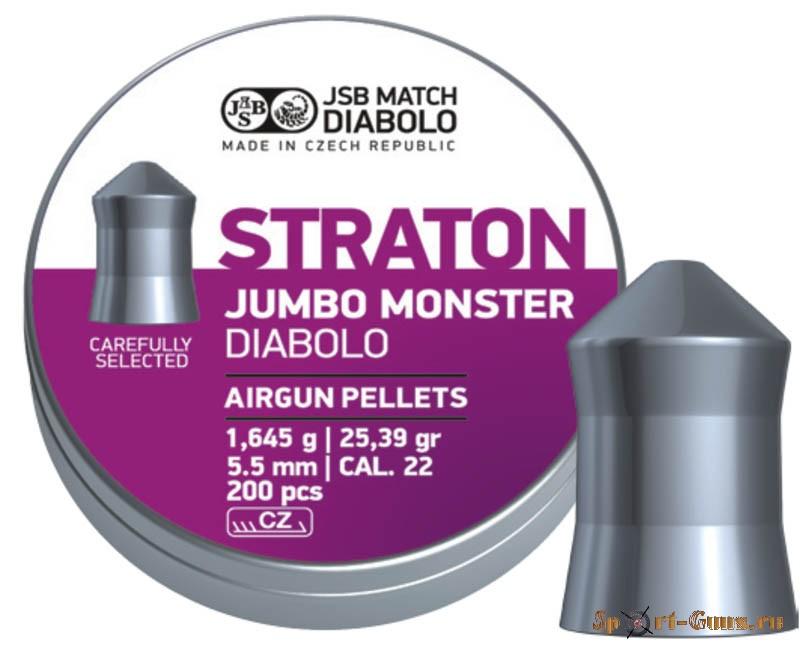 Пули Exact Diabolo Straton Jumbo Monster 1,645g (5,51) 200шт.